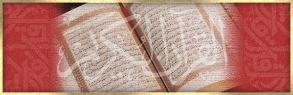 22 - Oh Allah, dress us with Qur'an